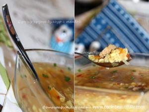 Суп из булгура с тыквой
