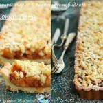 Тёртый пирог с яблочным повидлом