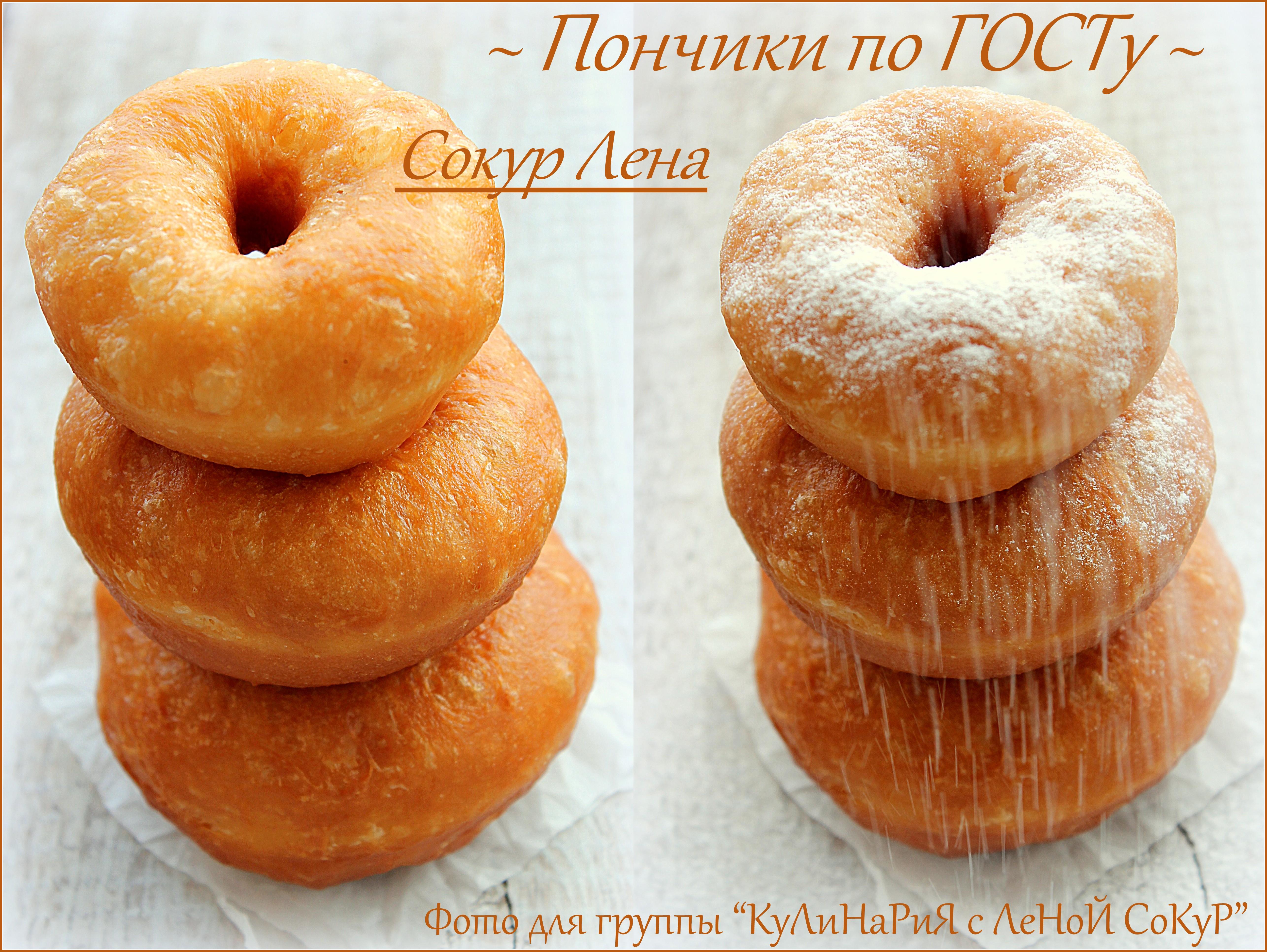 Самые вкусные пончики рецепт с фото пошагово