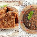 Торт «Муравейник» с вареной сгущенкой
