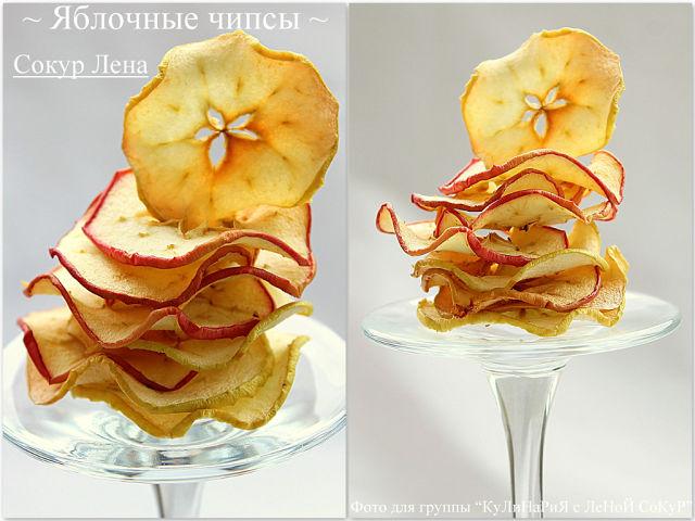 Яблочные чипсы рецепт