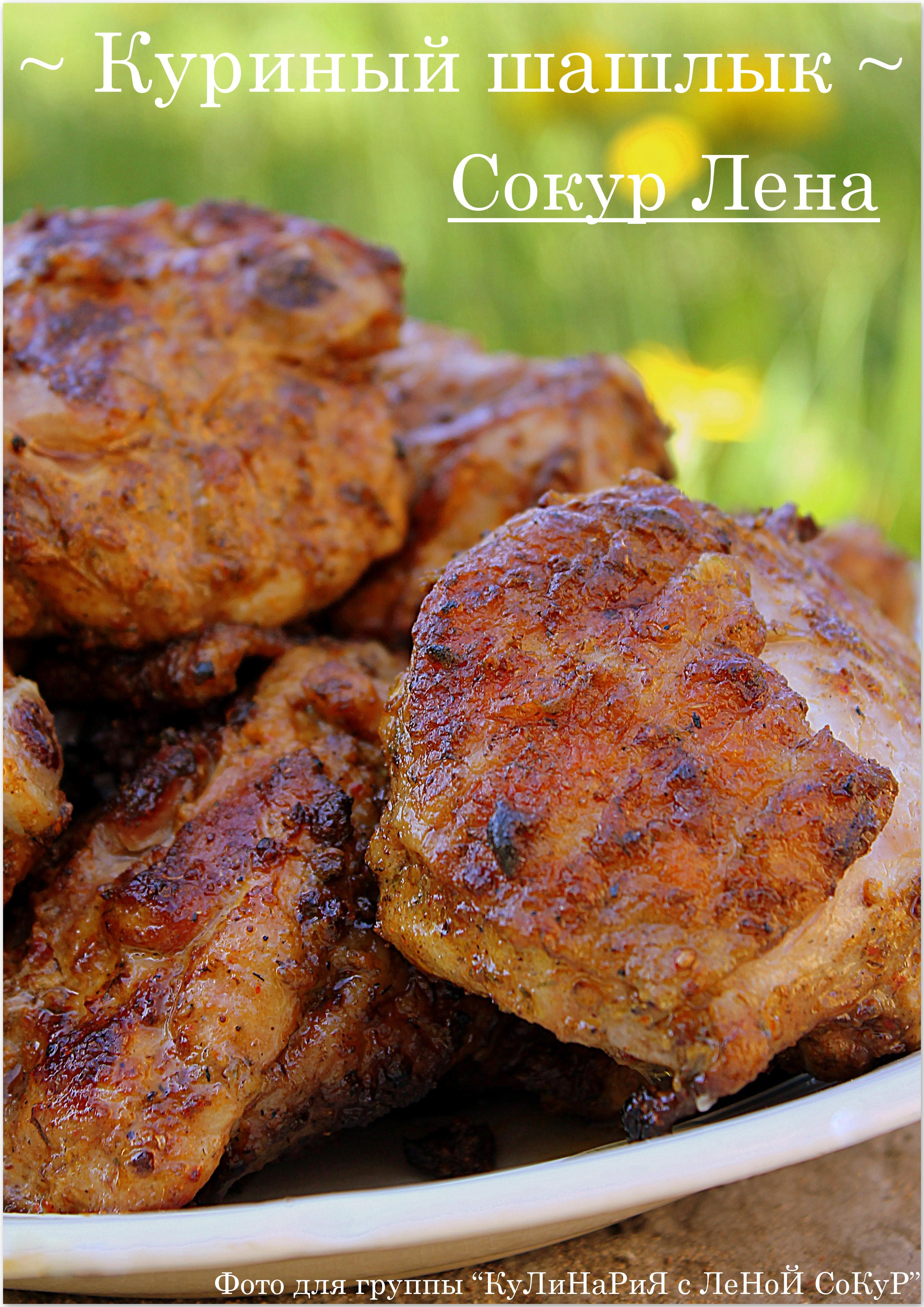 Блюда при панкреатите рецепт в духовке