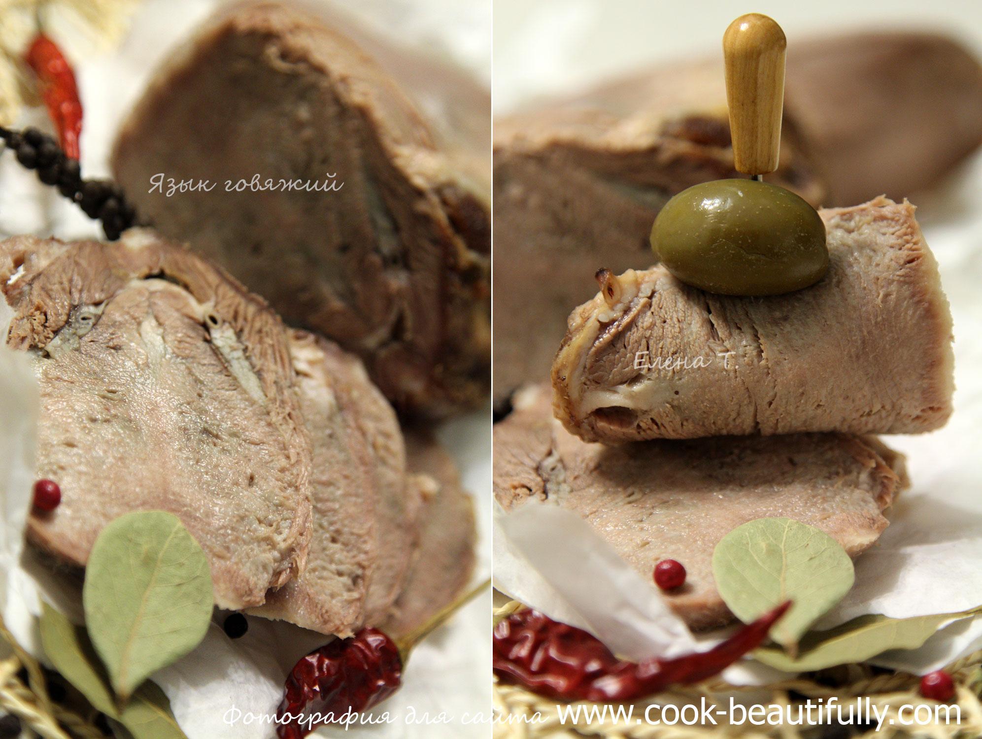 как правильно приготовить язык говяжий отварной рецепт приготовления