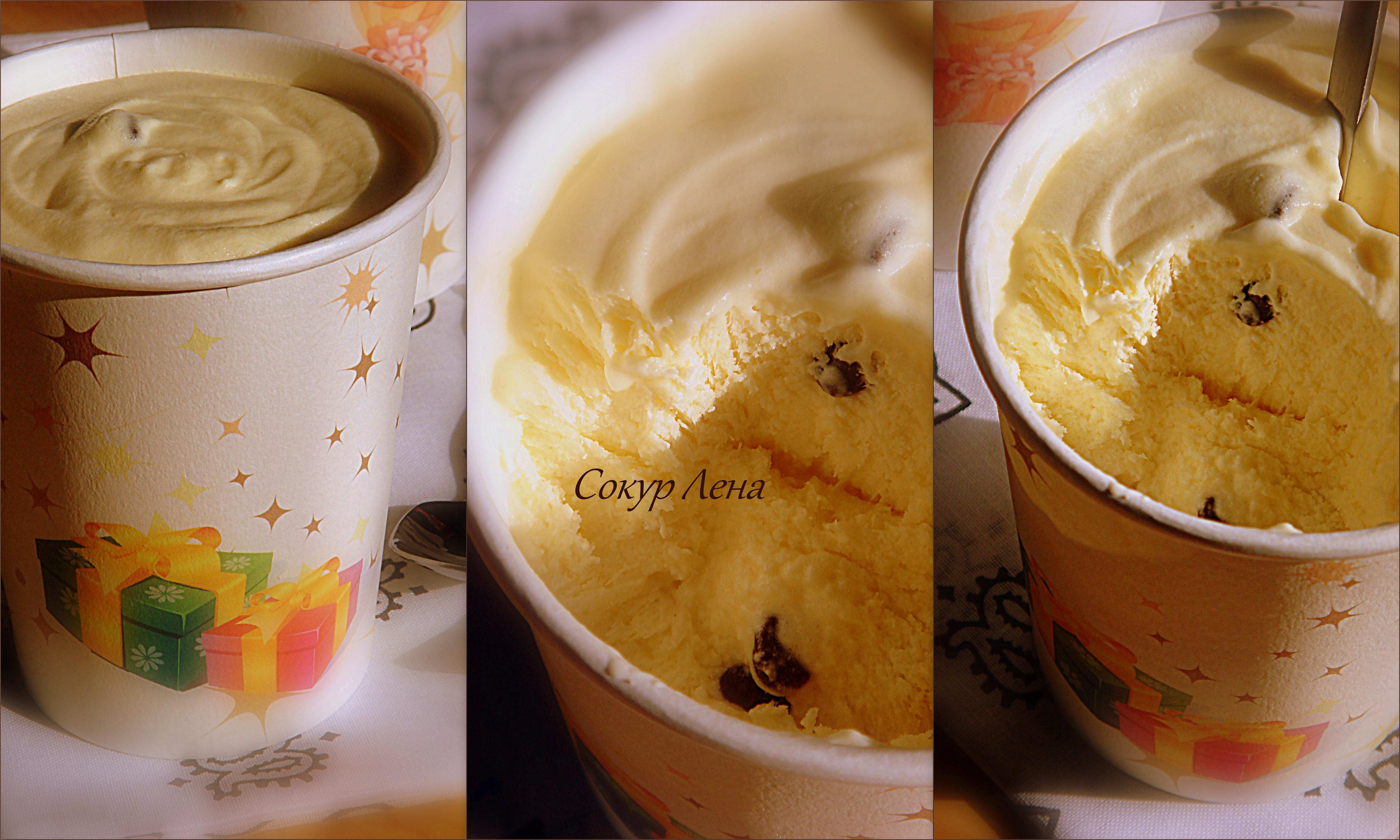 Мороженое из сливок пошаговый рецепт