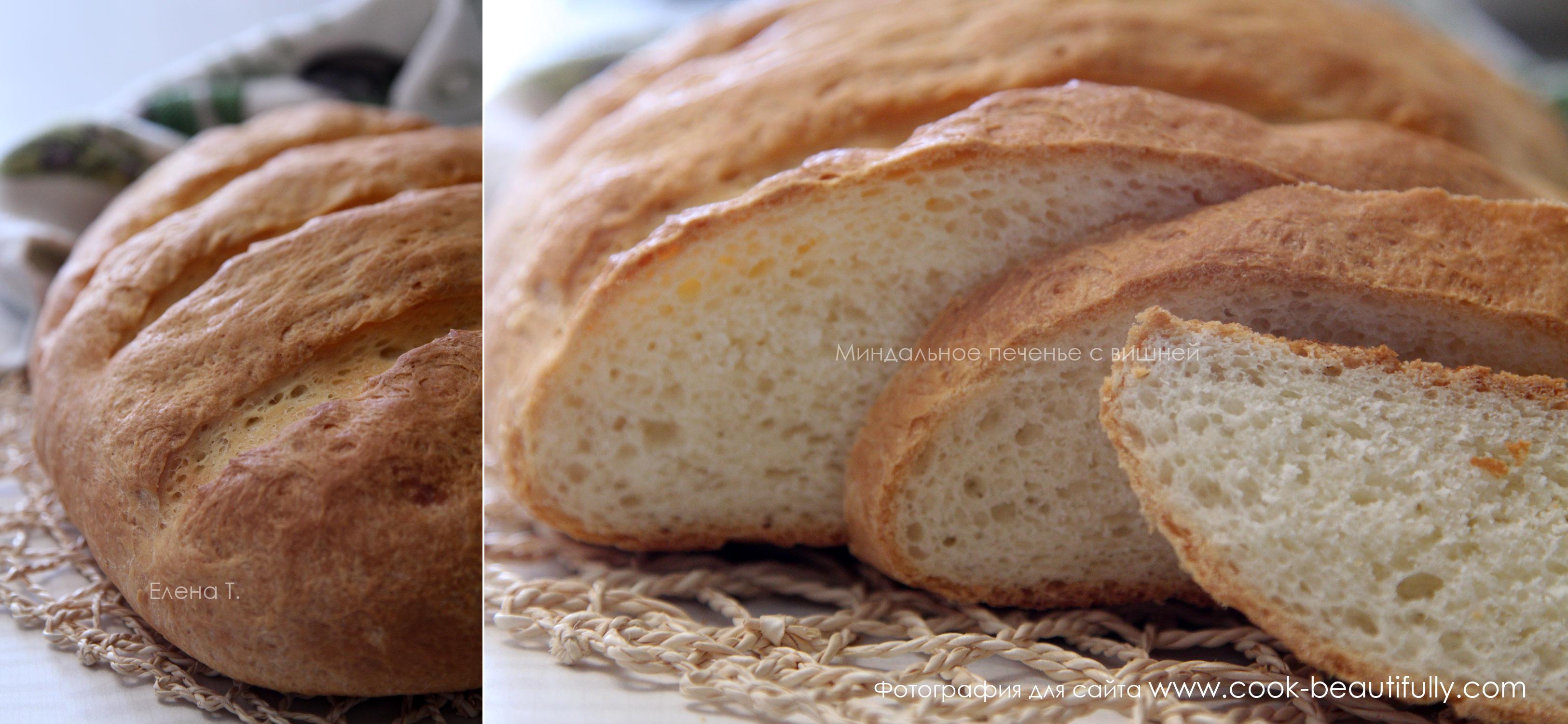 Ржаной хлеб в духовке рецепт пошагово в