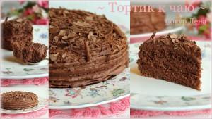 Торт приготовленный в микроволновке