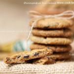 Печенье фундучное