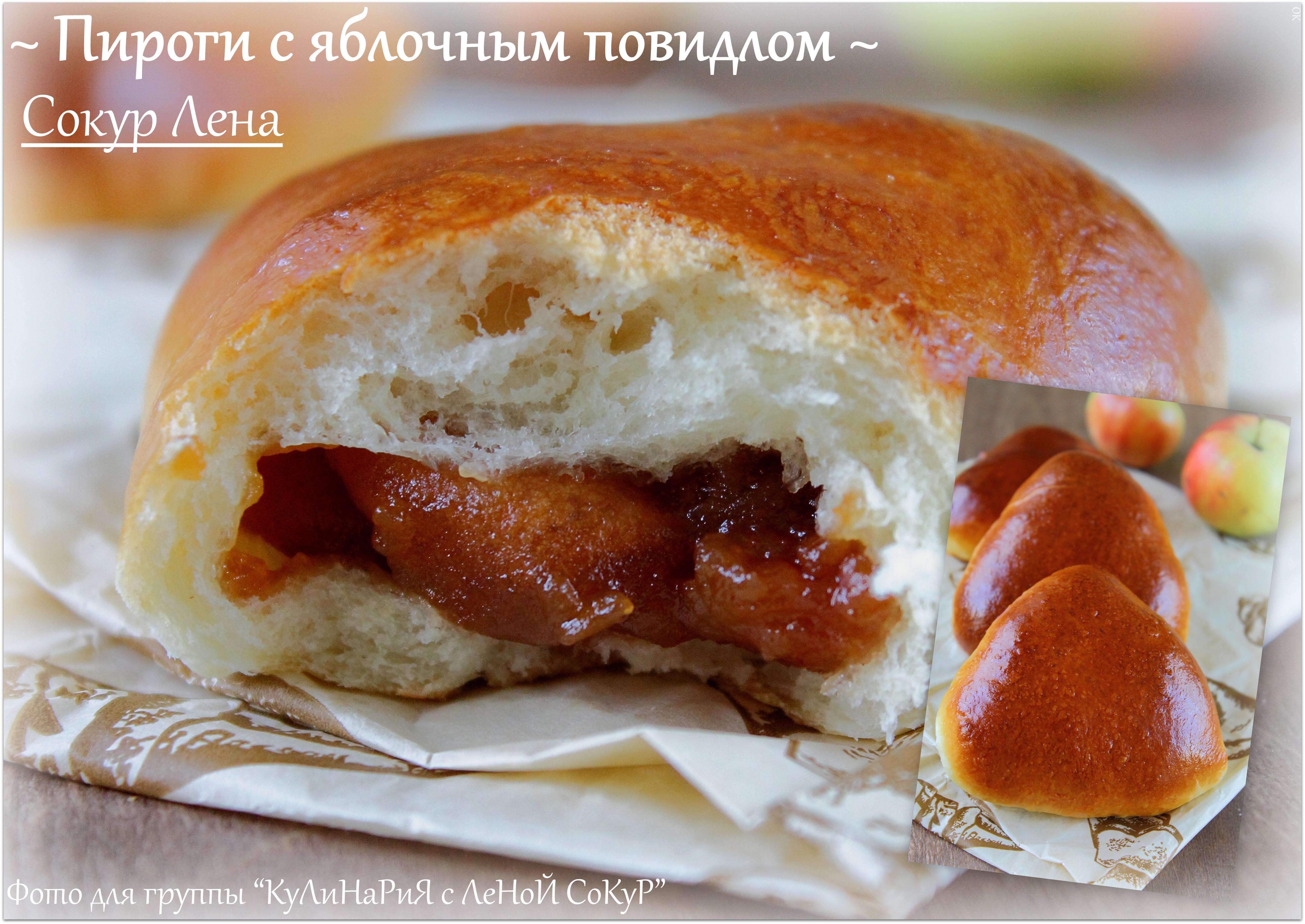 Пирожное с повидлом рецепт пошагово