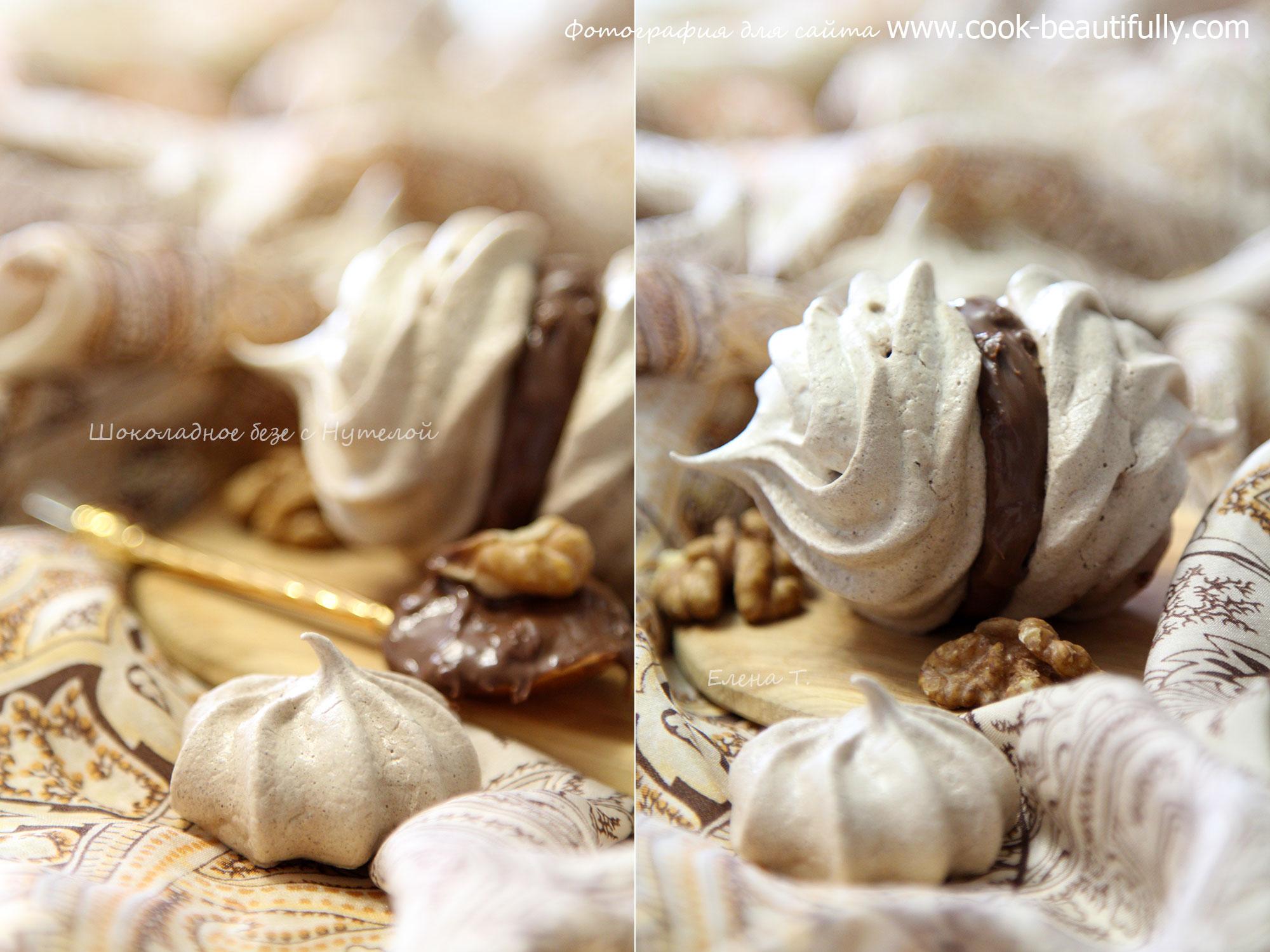Как в симсе сделать шоколадное мороженое с орехами