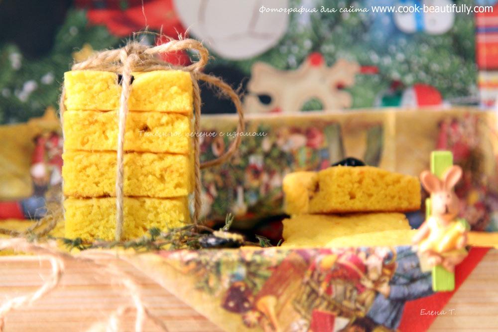 печенье тыквенное с изюмом