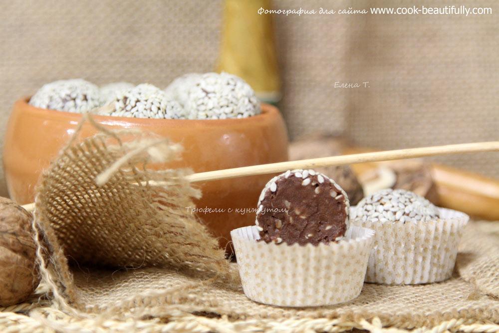 Конфеты трюфели с кунжутом