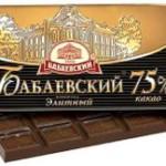Элитный шоколад Бабаевский