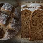 Пшенично-ржаной хлеб с солодом