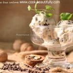 Шоколадное мороженое с халвой