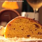 Хлеб на сметане тыквенный