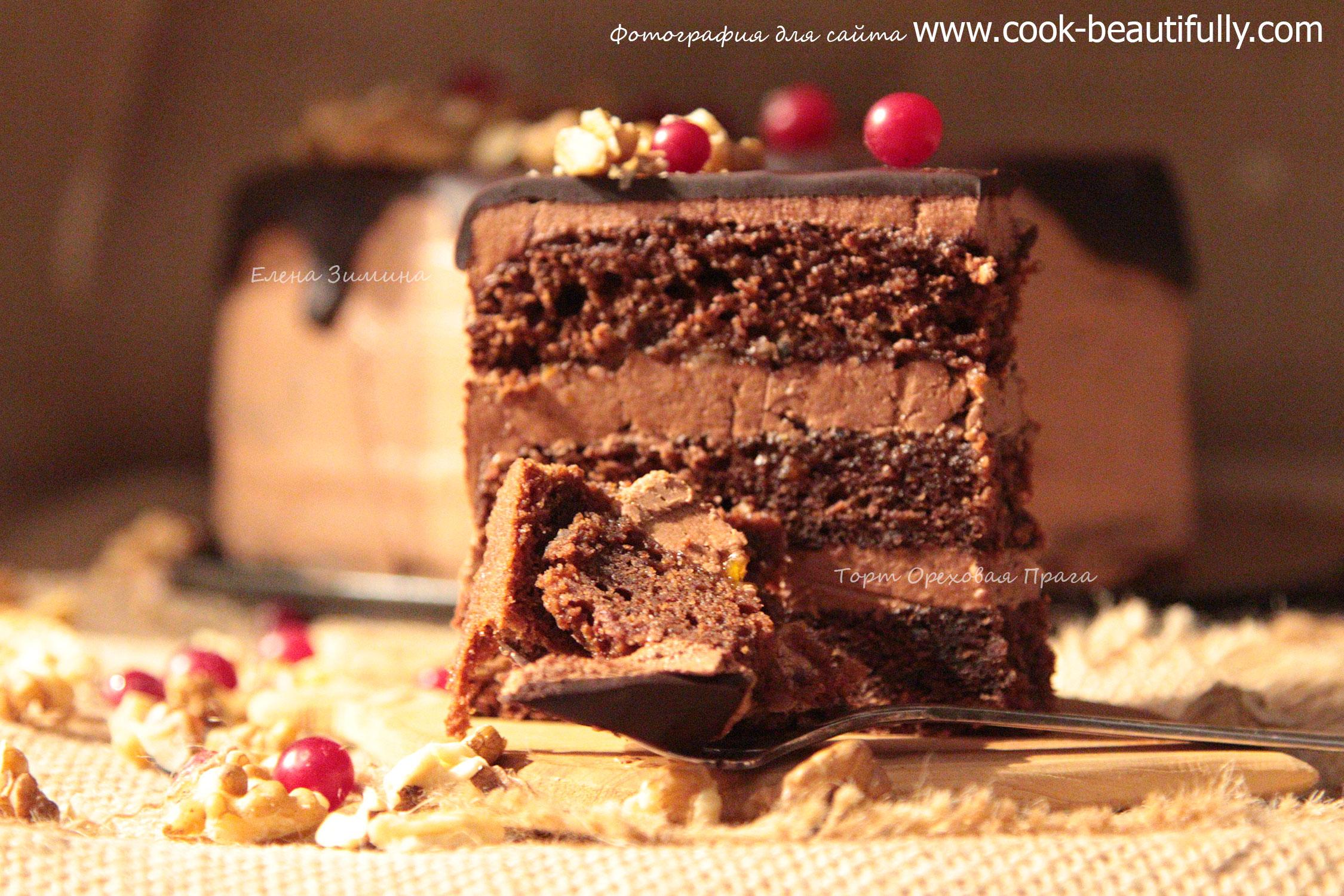 Торт прага с орехами