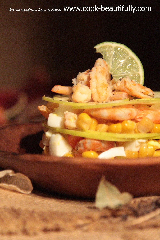 Салат с креветками самый вкусный пошаговый рецепт от высоцкой